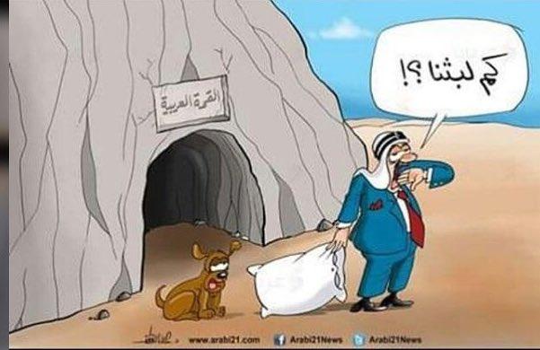 kima al 3arabia